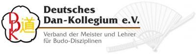 Internationaler Kampfsport Lehrgang Schweitenkirchen @ Max-Elfinger-Halle | Schweitenkirchen | Bayern | Deutschland